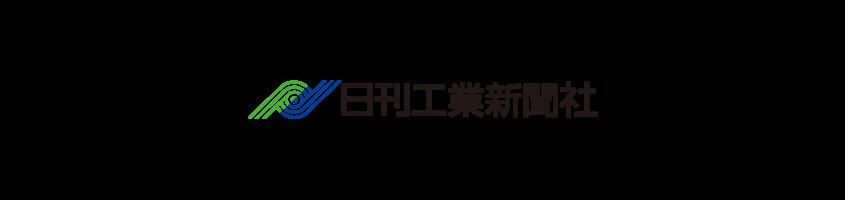 Nikkan Kogyo Shimbun logo